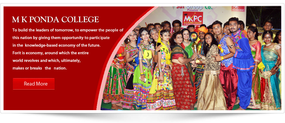 M K Ponda College
